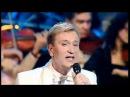 Сергей Пенкин - Возьми с собой мою любовь (50, ГКД)