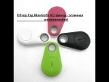 Обзор Itag Bluetooth 4.0 трекер