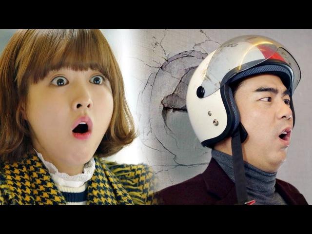 (극한직업) 벽 부수는 박보영 괴력에 공비서, 닭싸움하다 응급실行 힘쎈여자 4