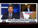 Ведущий Fox News разносит журналиста, обвиняющего Трампа в симпатиях к России. Русс ...