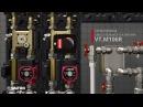 Комплексные решения VALTEC для систем отопления и водоснабжения