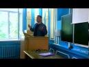 Лекция 1 Медицинская психология. Зачем нужна медицинская психология врачу. Теории личности.