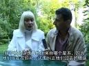Интервью с Омнек Онек - Женщиной с Венеры - Русский перевод Силой Любви