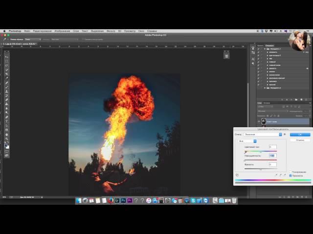 Как обрабатывать фотографи с фаер шоу Как сделать огонь выразительнее