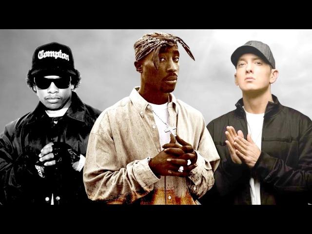 2Pac feat. Eminem Eazy E - Street Thugs