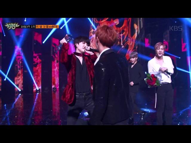 10월 3주 1위 방탄소년단 BTS Blood Sweat Tears 피 땀 눈물 세리머니