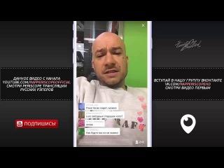 Schokk о фитах,  сексуальных фантазиях, порно актрисах, Kristina Si (15.09.2016)