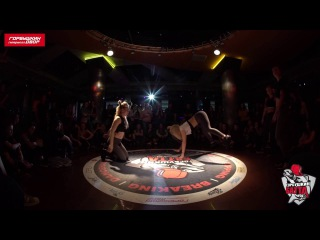 Kari Gyal & Melissa vs Камилла Рислинг и Даша Эбзеева   DANCEHALL 2x2 1/8   Горбушкин Баттл Vol.2