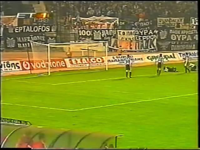 ΠΑΟΚ - Σλάβια Πράγας 1-0 / PAOK - Slavia Prague (Π) 28-11-02 (UEFA Cup 2002-2003) 1ος Αγ. full game