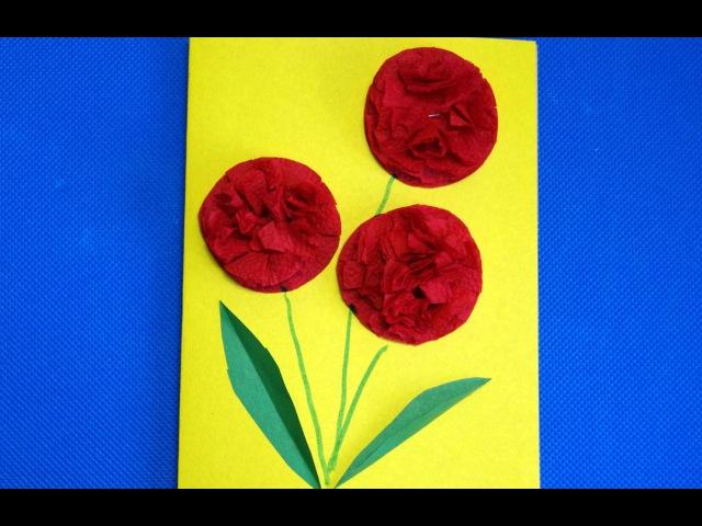 Как сделать открытку маме на 8 марта и ДР. Поделка Цветы из салфеток. Аппликация.