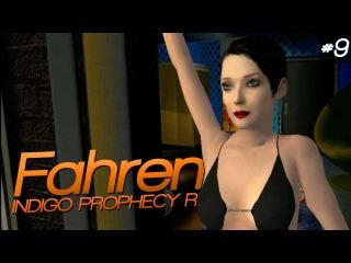 Fahrenheit: Indigo Prophecy Remastered - ЛУКАС НЕО #9