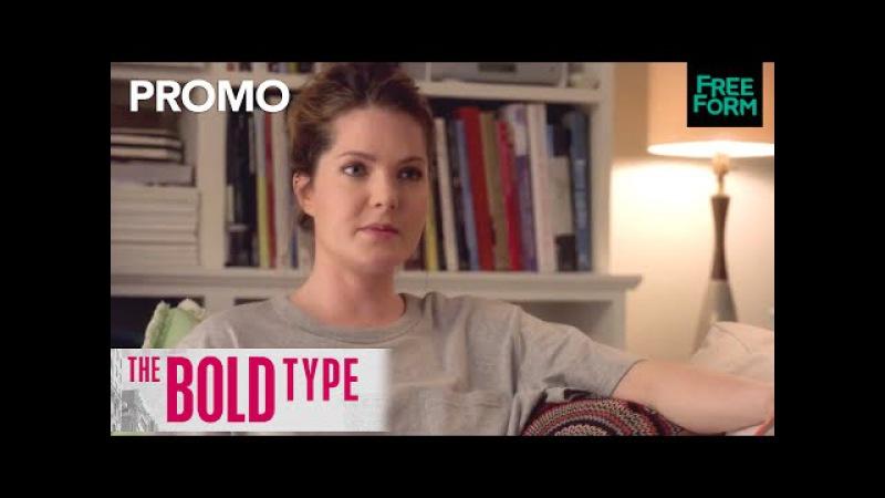 The Bold Type | LoveIt | Freeform
