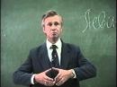 Лекция 1, Психология и философия, Петухов В.В.