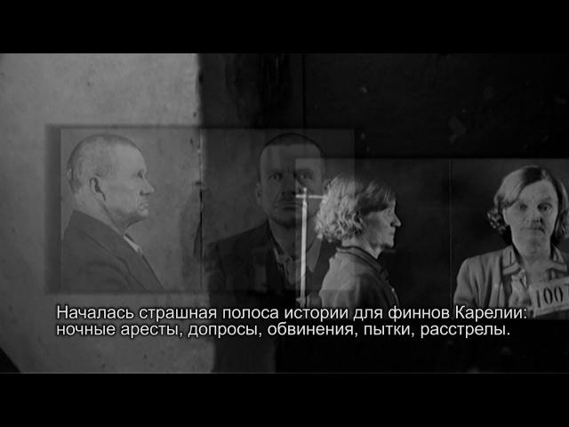 Suomalainen Petroskoi ☆ Финский Петрозаводск