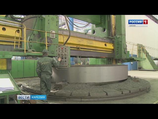 «Петрозаводскмаш» освоил уникальное производство