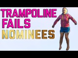 25 Best Trompoline Fail Nominees FailArmy Hall of Fame (July 2017)