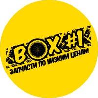 barnaulbox1