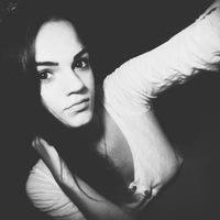 Наташа Лакатош