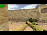 Прострелы на карте de_dust2_2x2 (by RиTa)