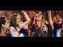 Грильяж (31 число) — Мумий Тролль (OST «Ёлки 5»)