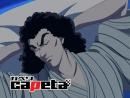 [SHIZA] Капэта  Capeta - 50 серия [Azazel] [2005] [Русская озвучка]