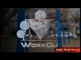 Street Workout #NMSK