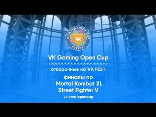 Финалы отборочных по Mortal Kombat XL и Street Fighter V