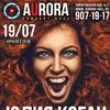 19.07 | ЮЛИЯ КОГАН | AURORA