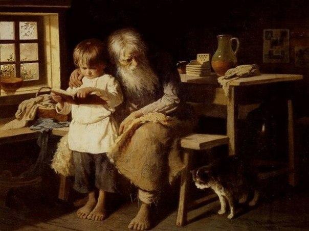 воспитании ребёнка в русской семье