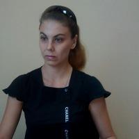 Алена Фреген