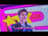 luhan - your song @ date superstar ep 10