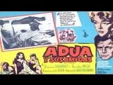 Adua e le compagne-1960 - A.Pietrangeli--M.Mastroianni , Simone Signoret, Sandra Milo, Emmanuelle Riva