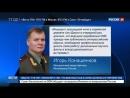 _Белые каски_ поторопились списать удар США по мечети на Россию