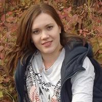 Катерина Вершинина