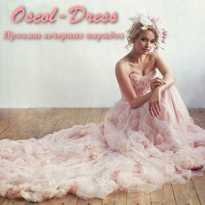 Oskol Dress