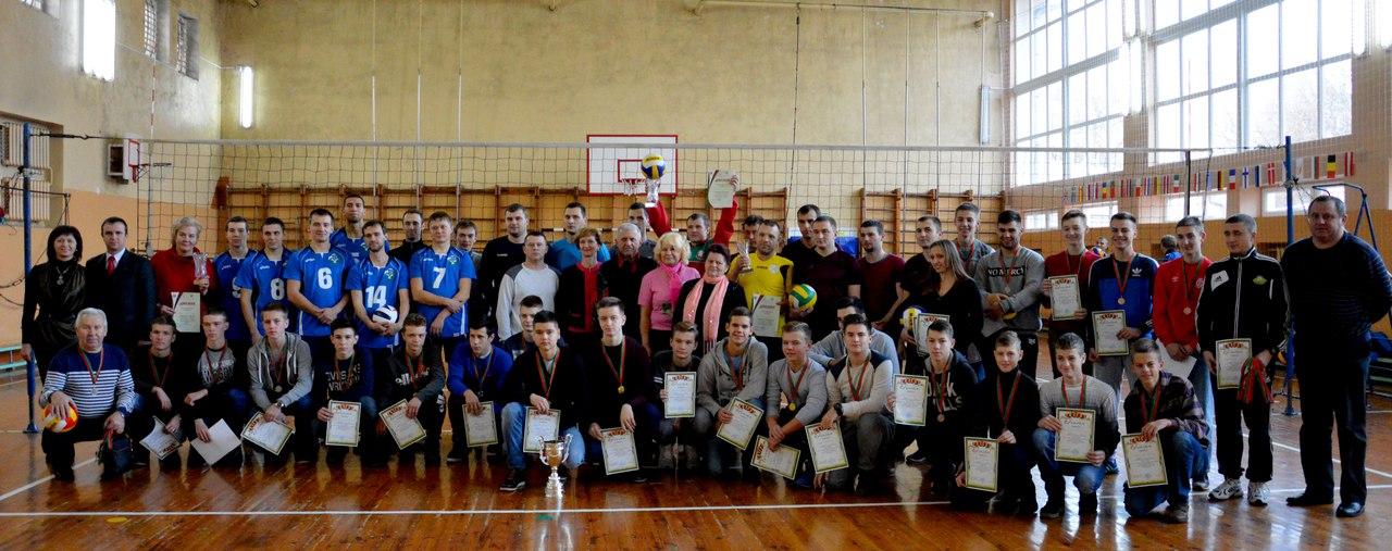 В Ленинском районе г. Бреста  подвели итоги XV турнира по волейболу  памяти Героя Беларуси В.Н. Карвата
