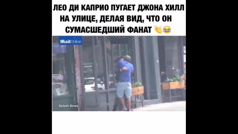 Оскар ему за роль фаната🔥👏😂 ptencoff jonahhill dicaprio leonardodicaprio