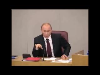 Путин о _Комитет 300_ Тайны мирового правительств