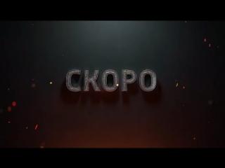 Григорий Лепс для сериала София (2016)