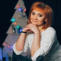 Диночка Сайфутдинова