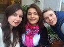 Диана Гагина фото #36