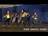 Strip (erotic) dance в Студии танцев Show Time