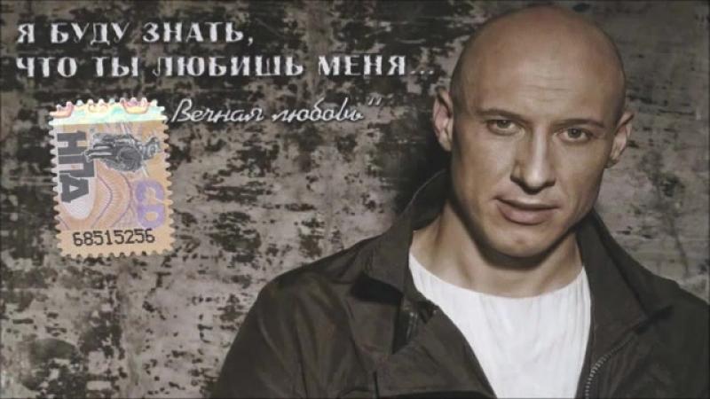 Денис Майданов Переходный возраст
