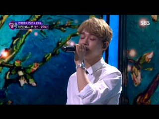 [VIDEO] 170716 Chen 'I Have A Lover' (feat. Lee Eunmi) @ Fantastic Duo 2