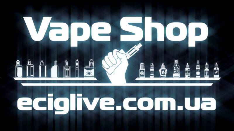 Vape Shop eCigLive.com.ua