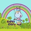 Happi Zebra. Детская одежда из Европы. Сток.