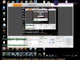 Stream по УДотке! twitch.tvnotactic1337