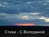 Я русская душой Песня Маргариты Карловской на стихи Светланы Володиной