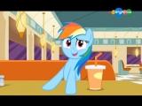 Мой маленький пони (6 Сезон, 9 Серия) WebRip