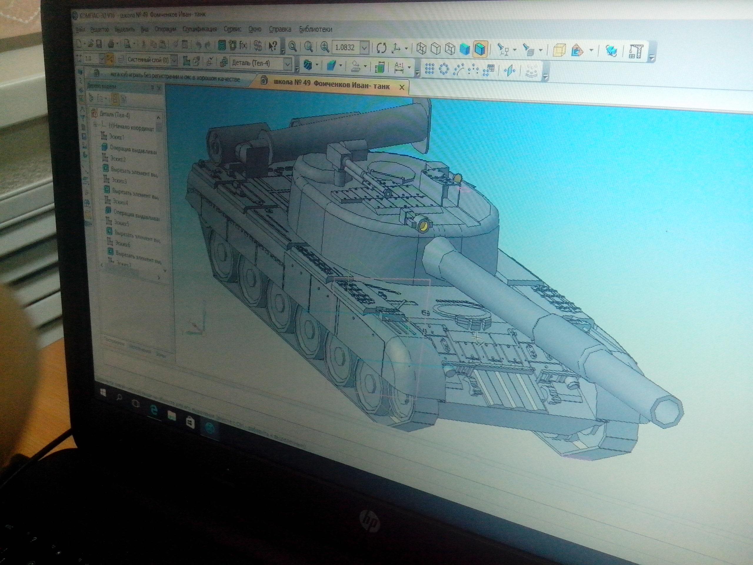 Окончание курса по 3D моделированию